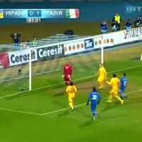 Ukrajna-Olaszország 0-2 (ott a videó)