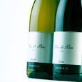 Odabas: 20 ezer forint egyetlen palack borért!