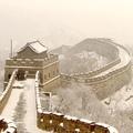 Kína már télen is nagyhatalom?
