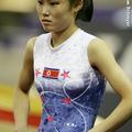 Eltiltott észak-koreai tornászok