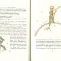 A kis herceg - 5.fejezet - 20-21.oldal