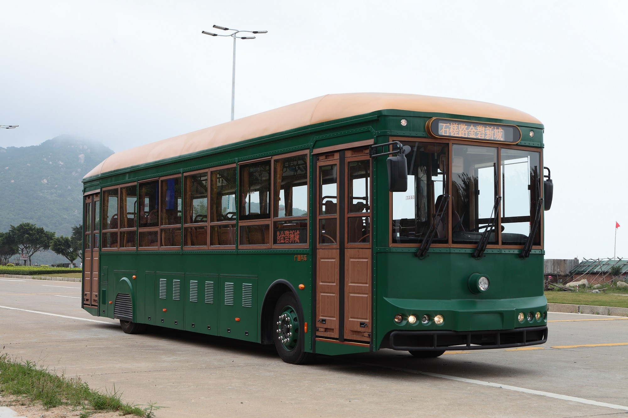 dang_bus.jpg