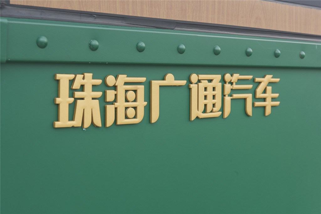 Yinlong GTQ6123BEVBT