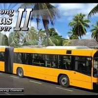 Egy csuklós busz vezetése