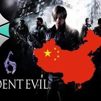 A kudarcot vallott titkos tárgyalások után elindult a Kína ellenes kampány