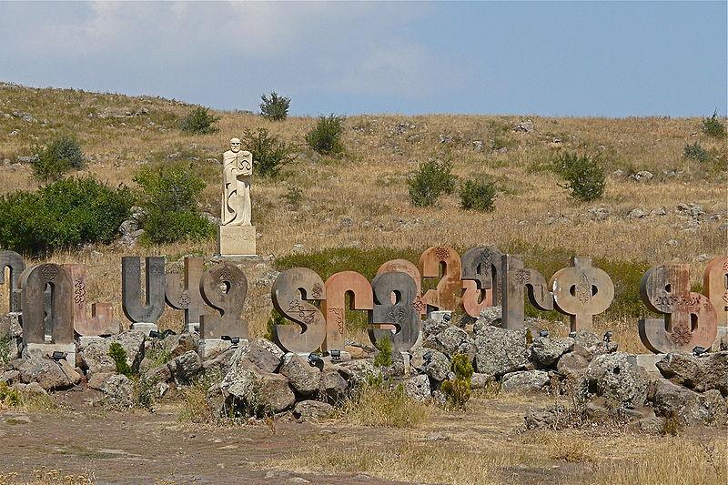 800px-armenian_alphabet_003.jpg