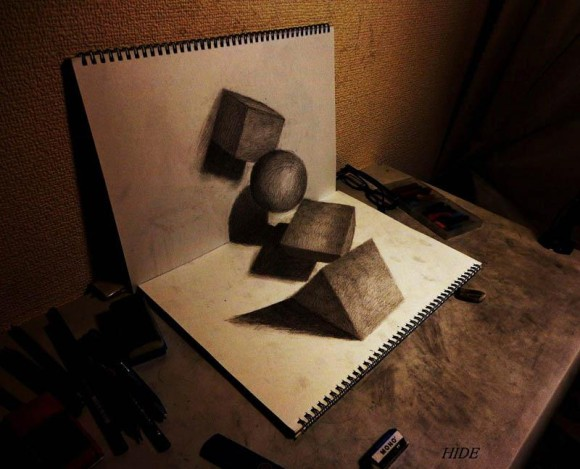 25.07.16 - 3D illúzió