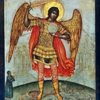 Szent Mihály-napja!