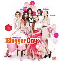 Izgalmas események várnak ránk Magyarország legnagyobb blogger konferenciáján.