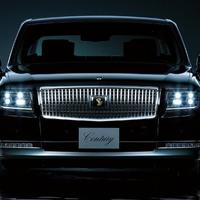A legdrágább japán luxusautó