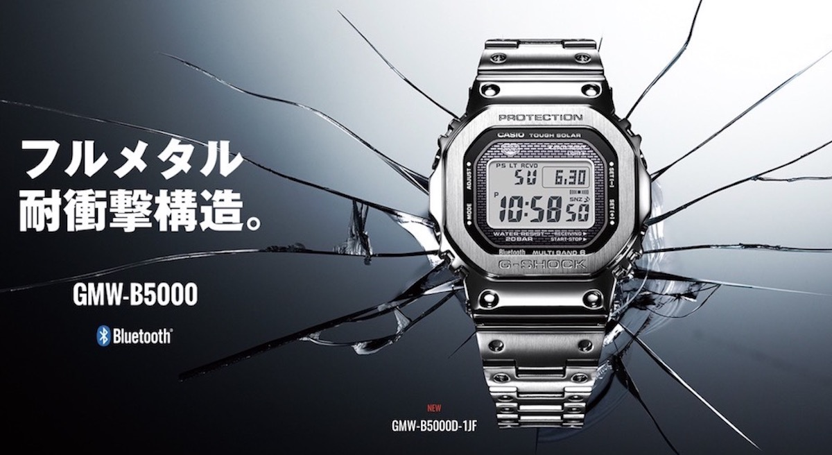 casio-g-shock-5000-series-full-metal-gmw-b5000d-1er-ablogtowatch-19.jpg