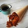 Hagyma pakora tamarind szósszal (vegán, gluténmentes)