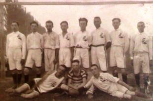 Egy kis focitörténelem - Zalátáról