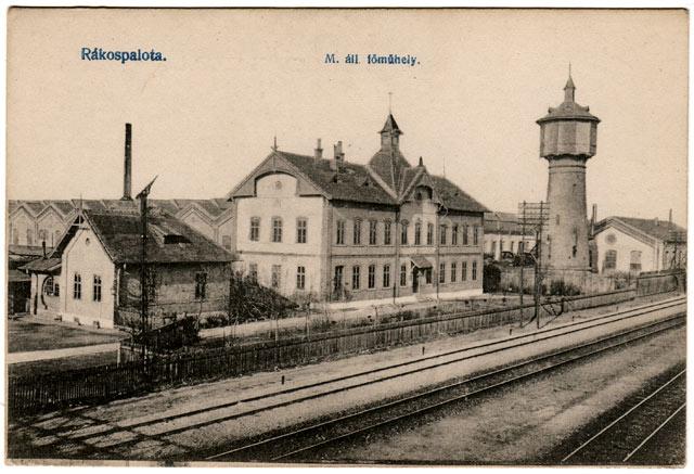 Portás lakóház, eredeti irodaépület, északi víztorony (Forrás vasutallomasok.hu).jpg