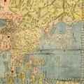 Globalizáció a kora újkorban? Távol-keleti hatások a 17–18. századi Európában I.