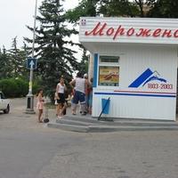 Moszkva fagylalt nélkül marad?