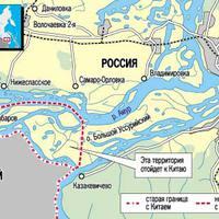 Kínai kézre kerül két orosz sziget