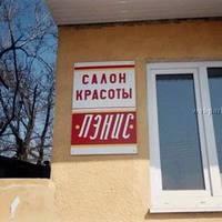 Orosz abszurd - képekben III