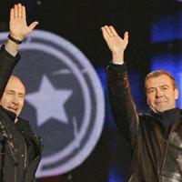 Orosz választás percről percre - Putyin és Medvegyev rockkoncerten örülnek
