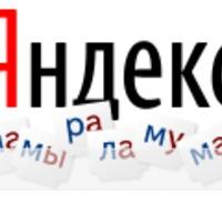 Hogyan keresi az orosz?
