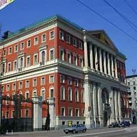 Bunyó a városházán - Nyugi, Moszkvában!