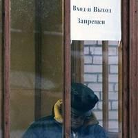 Orosz abszurd - képekben II