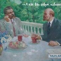 Putyin tudatos emlékezetkiesése