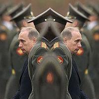 Nomen est omen - orosz módra