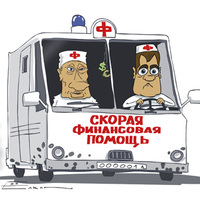 Kudrin: vétettünk hibákat