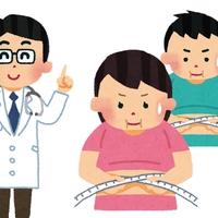 Házasság és egészség