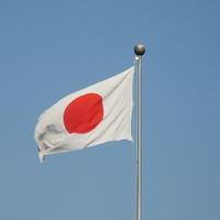 Az államalapítás ünnepe - japán szemmel