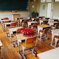 Tanulás a japán iskolákban