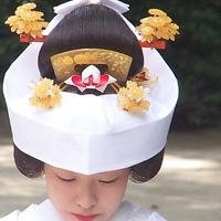 A régi japán menyegző