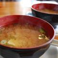 Az egészség megőrzése egy japán családban