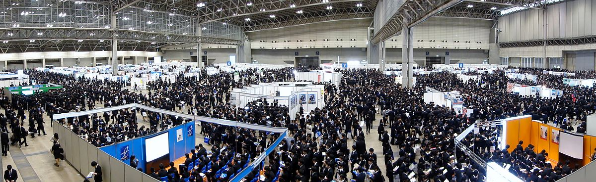 1200px-company_information_session_in_japan_003.jpg