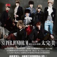 Super Junior M - Perfection