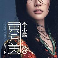 Amikor kínai színésznők énekesi babérokra törnek