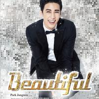 Park Jung-min - Beautiful