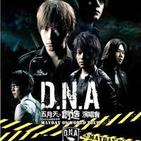 Mayday - DNA