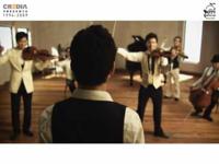 A klasszikus zene koreai nagykövetei