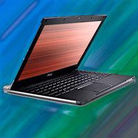 Hihetetlenül vékony laptop!