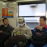 ötlet #32: ha beteg vagy viselj maszkot!
