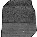 Az ókori egyiptomi írás