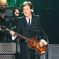 Árverésre kerül Paul McCartney gyermekkori otthona