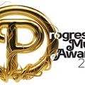 Prog Awards 2019: Az isten, a bölcs és az űrrockerek