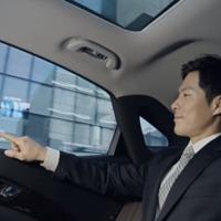 A Samsung jövője
