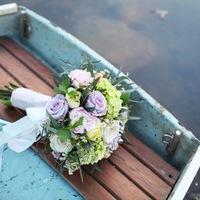 Anne képzeletbeli esküvője