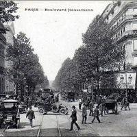 Párizsi kockák XV.: Galeries Lafayette, a luxus szentélye