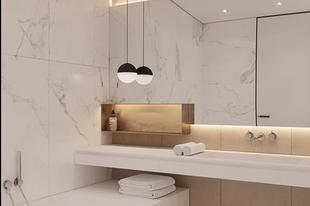 Stílusos világítási trendek a fürdőszobában