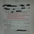 A csalóval kötött szerződés elemzése
